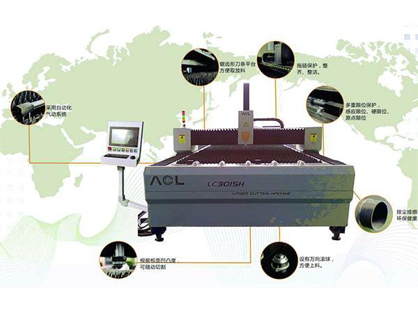 500W-1000W fiber laser cutter